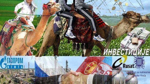 НАПРЕДНА медијска пропаганда и ширење дезинформација у циљу дебилизације народа Србије