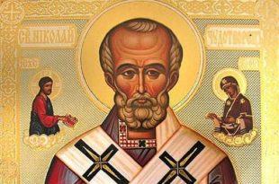 Данас је Свети Никола, срећна слава!