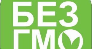 Градови Србије се удружују против ГМО 5