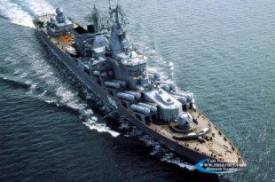 УЗБУНА! Руска ракетна крстарица у водама Шкотске