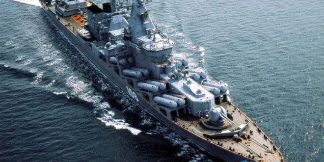 УЗБУНА! Руска ракетна крстарица у водама Шкотске 1