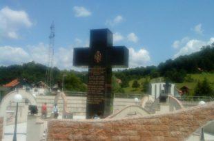 У цркви у Кравицама, код Братунца, служен парастос за пострадале Србе
