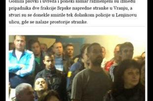 Борба против корупције у Србији? Да, ал' замало