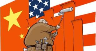 Кина потиснула САД и постала највећи светски трговац 6