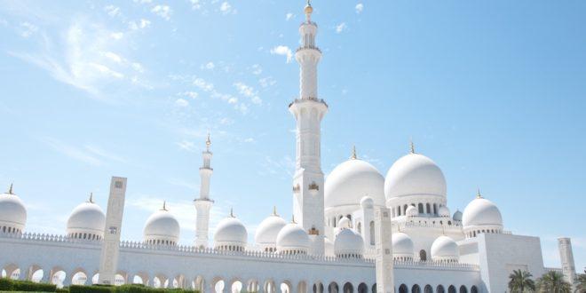 Највећа џамија у Европи ниче у Београду!