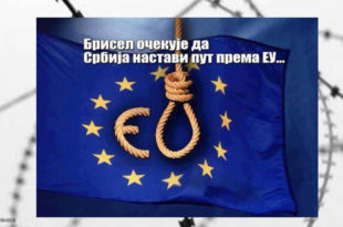 Без икаквих позитивних резултата, плана и стратегије Вучић Србима опет обећава сигуран пут у ђавоље пркно (читај ЕУ)
