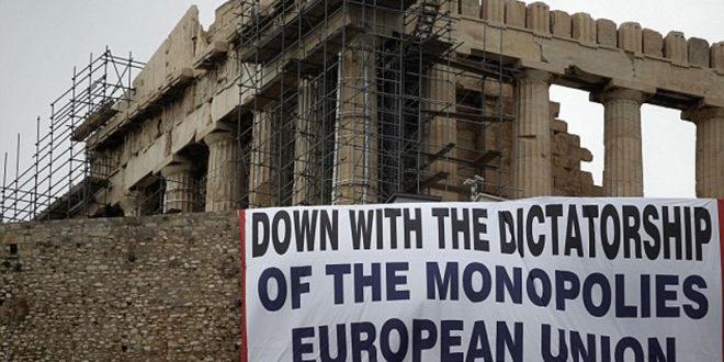 """ЕУ спремна да Грчку """"пусти низ воду"""""""