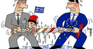 """Уколико Немачка не попусти, Грчка ће постати """"гробље ЕУ"""""""
