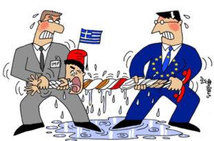 Волстрит журнал: Грчка сутра неће платити 1,6 милијарду евра дуга ММФ-у