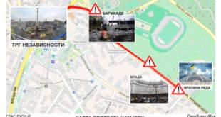 Нереди у центру Кијева не престају (видео) 4