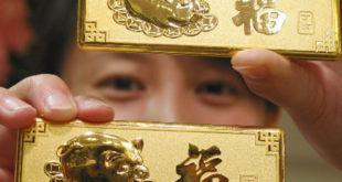 Централна банка Кине и кинеска елита купују по свету све веће количине злата
