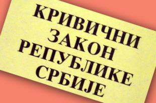 Укидање судова на Косову и Метохији противуставно и противзаконто