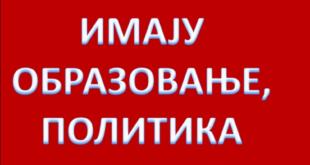 Сексуално образовање ,,УЏБЕНИК'' 2013-2014 (видео) 10