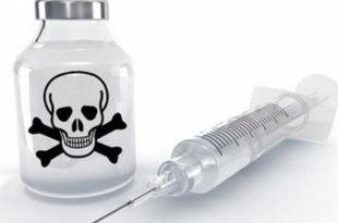 Вакцинација - цивилизацијски геноцид (видео)