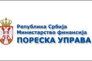 Пореска управа крши Устав Србије