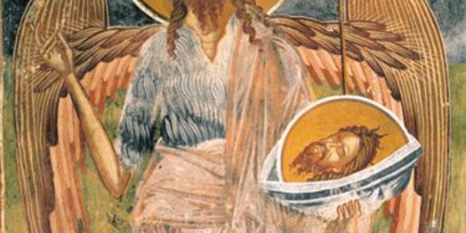 Данас је Обретење главе Јована Крститеља