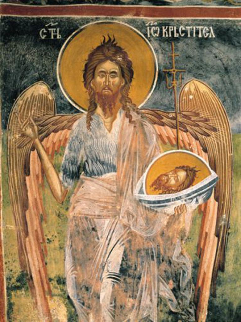 Данас славимо Светог Јована Крститеља 2