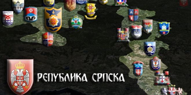 Лов на Републику Српску 1