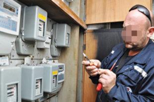 У Србији неоверено два милиона бројила за струју, очитавање с њих је незаконито