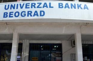 Универзал корупција: Још једна пропала државна банка на терет буџета и порезника