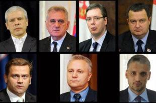 Упропаститељи Србије (део први)