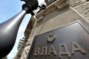 ОДРАШЕ НАС! Сваком пореском обвезнику у Србији држава годишње отме око 3.650 евра