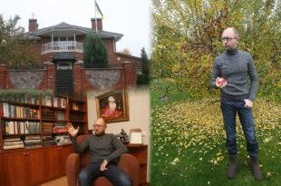 Погледајте како живе лидери сиротани украјинског евромајдана! (фото галерија)
