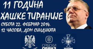 """Војислав Шешељ: """"Уколико на изборима победи актуелни режим, очекује нас политички и економски колапс!"""" 16"""