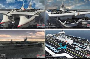 Кина гради нову генерацију носача авиона 7