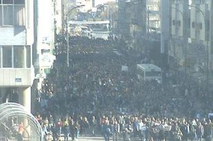 Фотографија дана: Долазак Нишлија на протест