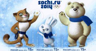 Хладни рат ЕУ и САД који превазилази границу доброг укуса против олимпијских игара у Сочију