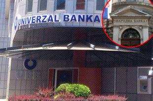 Како су напредњаци заједно са тајкунима очерупали и уништили Универзал банку (видео)