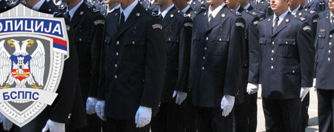 Саопштење поводом дешавања у Босни београдског синдиката полиције и полицијских старешина