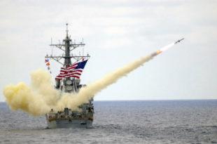 САД почеле размештање елемената противракетне одбране морских база по Европи