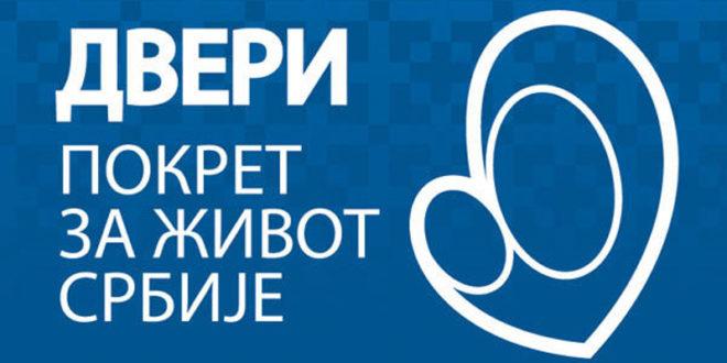Двери позивају на протесте за одбрану слободе медија у Србији! (видео)