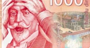 Јачање динара према евру не одговара најздравијем делу српске привреде