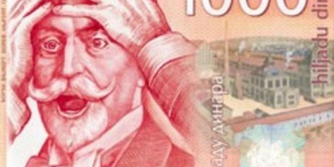 Небојша Катић: Курс динара и коефицијент колонизације