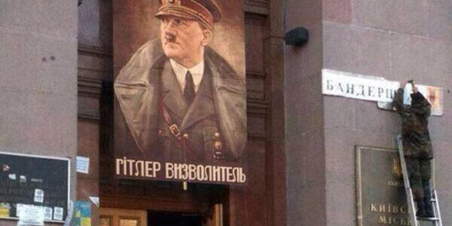 Фотографија дана: Хитлер спаситељ у Кијеву!