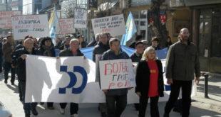"""Велики протест радника """"Јумка"""" 6"""