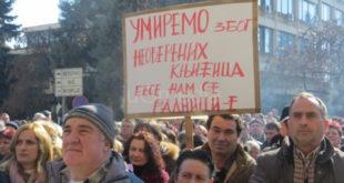 Радници Јумка наставили штрајк и блокирали аутопут 5