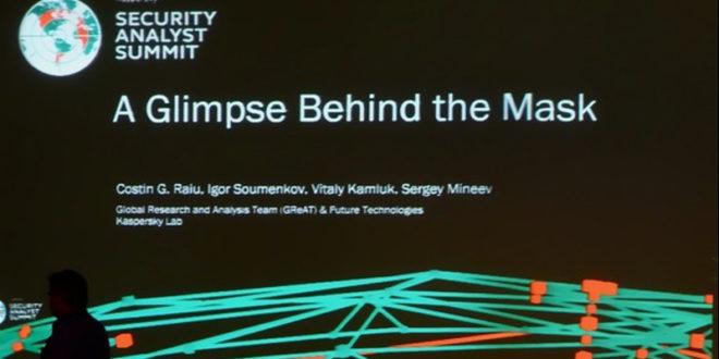 Лабараторија Касперског разоткрива глобалну мрежу кибернетичке шпијунаже 1