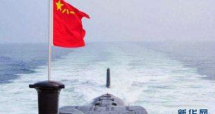 Кинеске нуклеарне подморнице започињу бојево патролирање