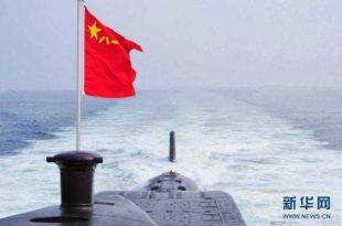 Кина се противи плану САД о испоруци оружја кијевским снагама