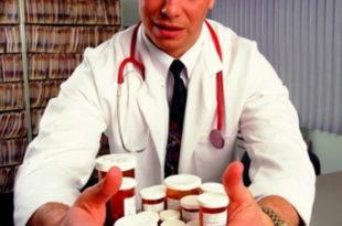 РФЗО припрема протокол којим озваничава прописивање најјефтинијих (читај најлошијих) медикамената