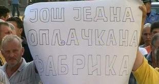 Проф. др Владан Петровић: У Србији је почињен индустријски геноцид! 14