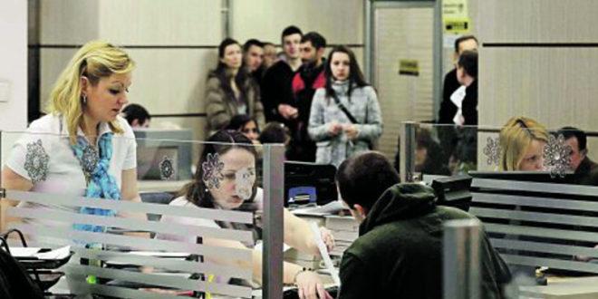 """""""Грешка"""" смањила депозите штедиша опљачкане и уништене Универзал банке"""