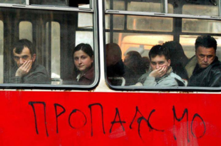 Србији сте одузели, отели и уништили све а сада нам узимате и право да слободно говоримо!