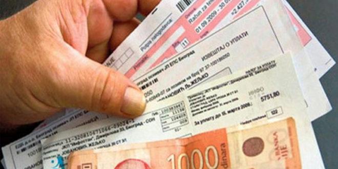 Коме грађани Србије плаћају струјну и телевизијску глобу и зашто 1