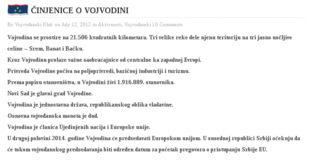 Србија данас позива на свеопшти бојкот Демократске странке! Прочитајте зашто 8