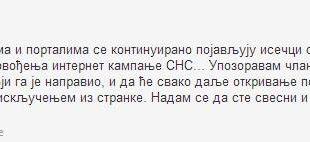 """Врх СНС-а  прети """"далекосежним"""" последицама дигиталном робљу (СНС-ботовима) Александра Вучића 7"""